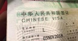 Chinese Via